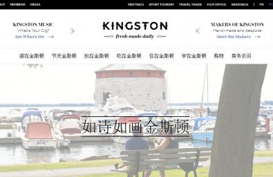 kingston tourism
